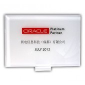 Oracle Plaque