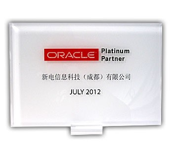 Oracle Plaque