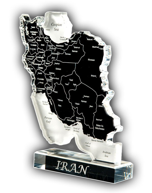 Map Award